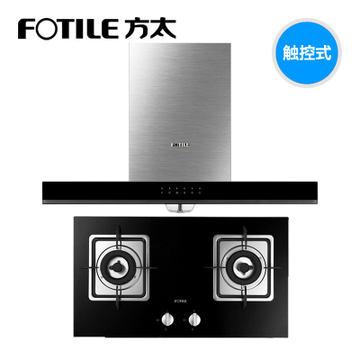 Fotile/方太 EN05E抽油烟机