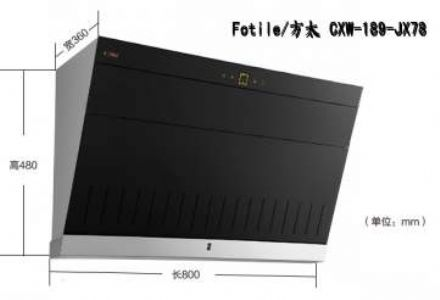 Fotile/方太 CXW-189-JX78侧吸油烟机质量怎么样?风力大吗?性能评价评测