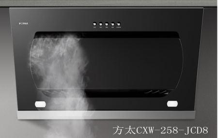 方太JCD8油烟机性能怎么样?方太CXW-258-JCD8侧吸油烟机性能评测