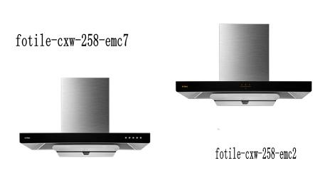 方太EMC2和EMC7有何区别不同?