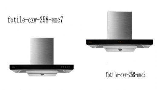方太EMC2和EMC7有何区别?哪个性能更好用些?