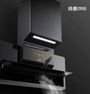 帅康CJ900抽油烟机性能怎么样?使用效果评价好吗?