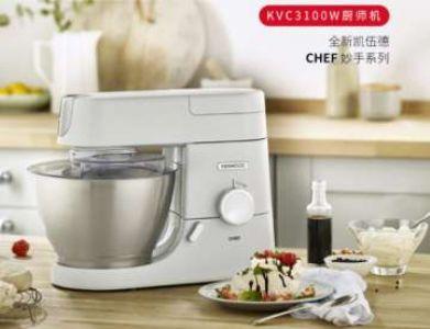 凯伍德厨师机哪个型号性价比最高?最适合家用?