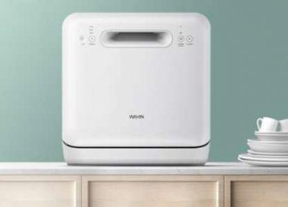 华凌台式洗碗机VIE0性能怎么样?洗得干净吗?